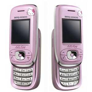 Siemens Phone Models List
