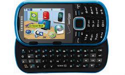 Samsung Intensity 2 (U460) Phone Model